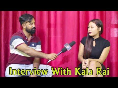 (कला राइ संग गरिएको रमाइलो कुराकानी Interview With Kala Rai...6 min, 24 sec)