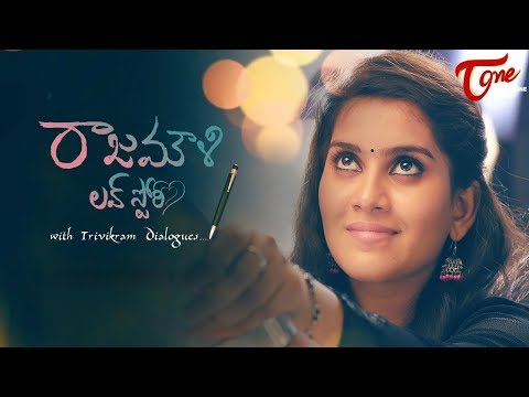 Rajamouli Love Story with Trivikram Dialogues | Telugu Short Film 2017 Directed by Rajashekkar Raavi