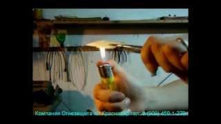 """Огнезащитное покрытие """"Вупротек-2"""" для деревянных конструкций"""