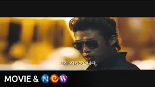 Nonton [미쓰GO] 메인 예고편 (MissGo Main Trailer) Film Subtitle Indonesia Streaming Movie Download