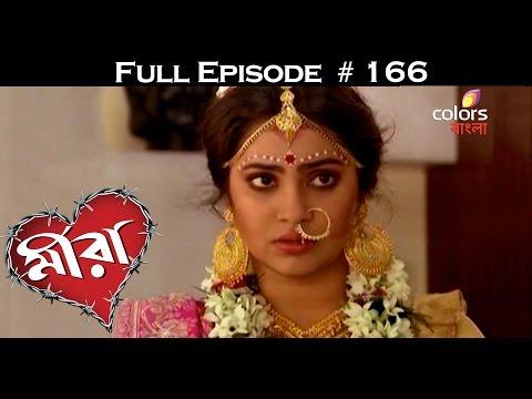 Meera--25th-April-2016--মীরা--Full-Episode
