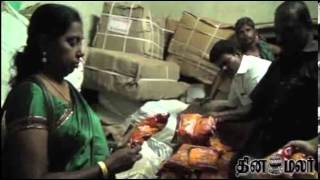 5 Lac Worth Tobacco Cheesed in Madurai - Dinamalar Dec 8th 2013 Tamil Video News
