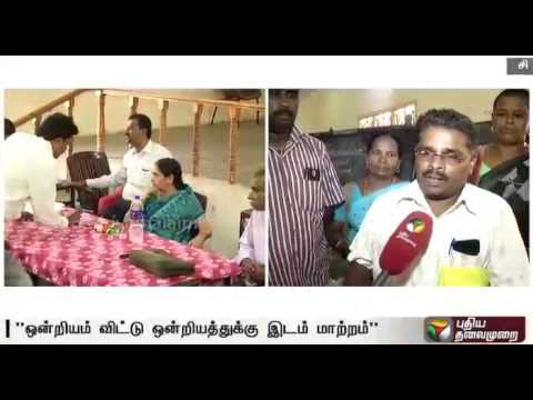 Protest-by-elementary-school-teachers-during-transfer-counseling-at-Trichy--A-report
