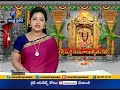 Dasara Arrangements at Vijayawada Kanaka Durga Temple | Minister Devineni Uma Visit Temple - Video
