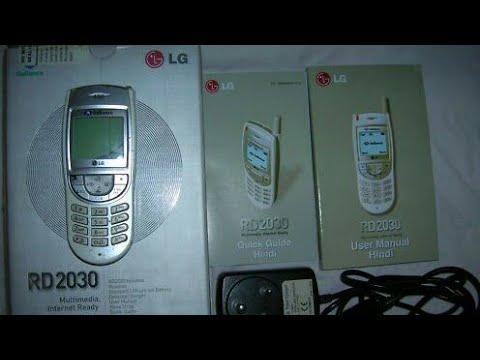 LG-RD2030 CDMA RIM mobile old is gold सोना जैसा मोबाइल फोन आज नहीं है