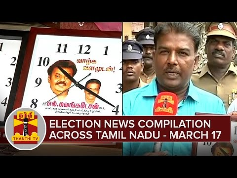 Election-News-Compilation-across-Tamil-Nadu-March-17-ThanthI-TV