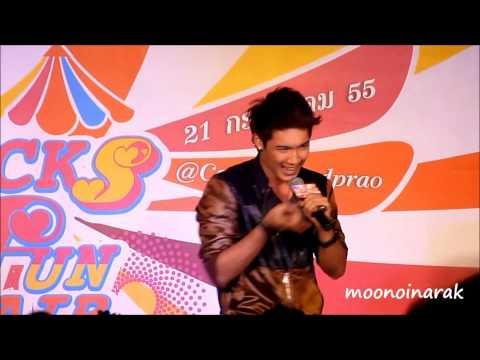 แกงส้ม TS8 รักเธอ 24 ชั่วโมง Luck Fun Fair 2 (видео)