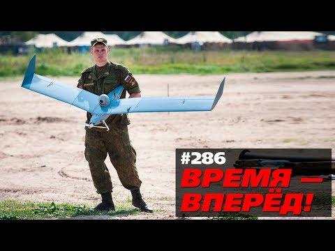 Почему российские беспилотники взволновали США