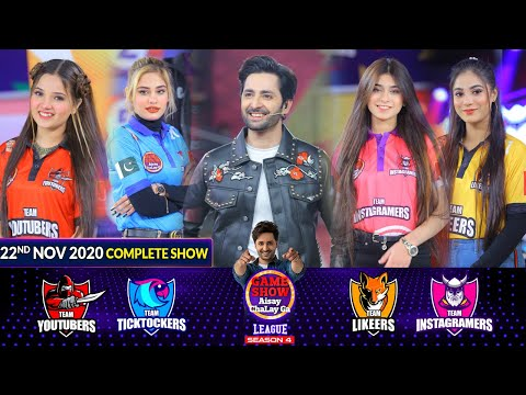 Game Show Aisay Chalay Ga League Season 4   Danish Taimoor   22nd November 2020   Complete Show
