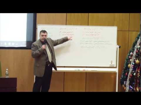 Жиловский Ярослав Августинович на научно-общественной конференции