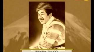 Tehsîn TAHA 1941 - 1995 Eger Ez Bi Mirim Li Vê Havînê