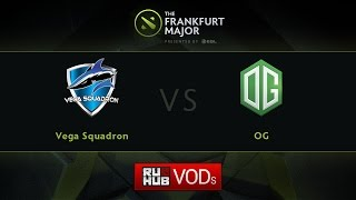 Vega vs OG, game 1