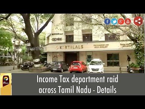 Income-Tax-department-raid-across-Tamil-Nadu--Details