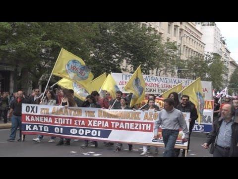 Απεργία ενάντια στο ασφαλιστικό-φορολογικό