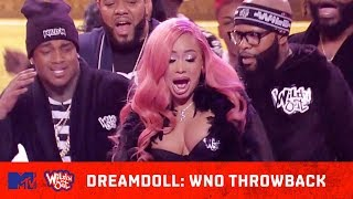 Dream Doll Gets Wild During the Lingerie Party 🍑 | Wild 'N Out | #WNOTHROWBACK