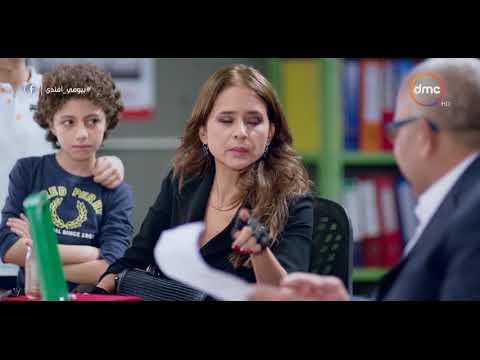 شاهد - كوميديا الزوج البخيل مع نيللي كريم وبيومي فؤاد
