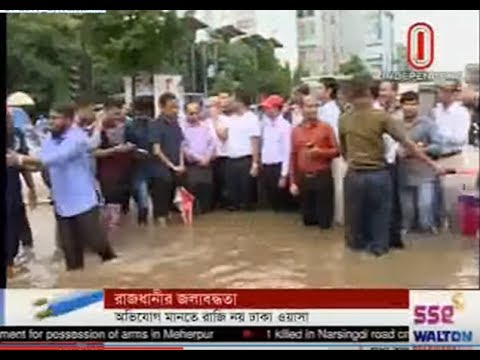 Mayors blame Wasa for Dhk water logging (27-07-2017)