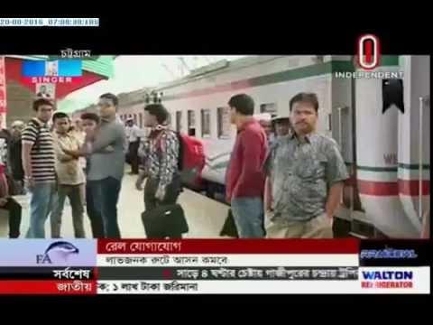 Inter-city rail communication (20-08-2016)