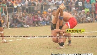 Bachoana (Mansa) Kabaddi Tournament 16 Jan 2017 (Live)
