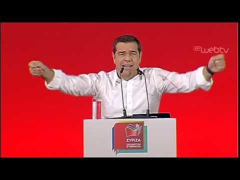 H πολιτική συγκέντρωση του ΣΥΡΙΖΑ στη Θεσσαλονίκη | 22/05/2019 | ΕΡΤ