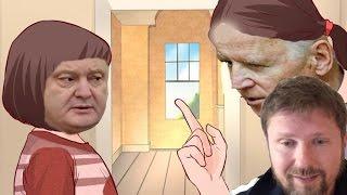 Отчет сотрудника Порошенко