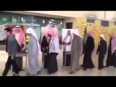 سعوديون يقدمون واجب العزاء للوحات مرسومة لامراء آل سعو