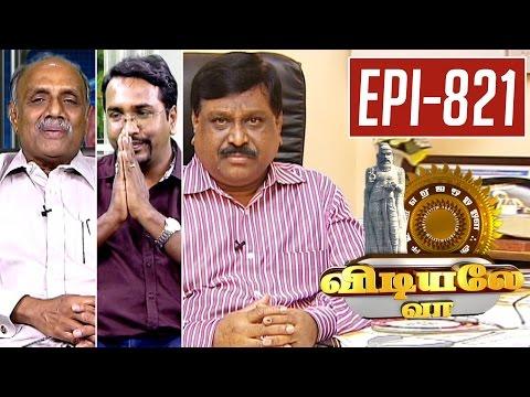 Vidiyale-Vaa-Epi-821-08-07-2016-Kalaignar-TV