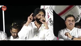 Video Pawan Kalyan Sensational Warning To Yamini Sadineni @Janasena Party Public Meet MP3, 3GP, MP4, WEBM, AVI, FLV Maret 2019