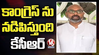 BJP MP Dharmapuri Arvind Comments On TRS and Congress