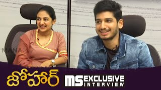 Esther Anil & Ankith Koyya Exclusive Interview About Johaar Movie