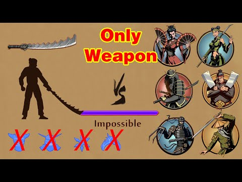 Shadow Fight 2 || Only Composite Sword vs BOSSES 「iOS/Android Gameplay」