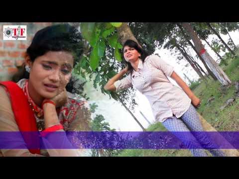 #Super Hit Sad Song 2017- हम बेवफा नाहीं बानी हो - Sona Singh || New Sad Song 2017 || Team Film