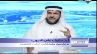 لمسات نفسية :: المرأة و الرجل :: حلقة 3 رمضان