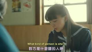 "When Chihaya was mentioned ""Why are you blushing?"" to Arata (Chihayafuru Tsunagu ep 4)"
