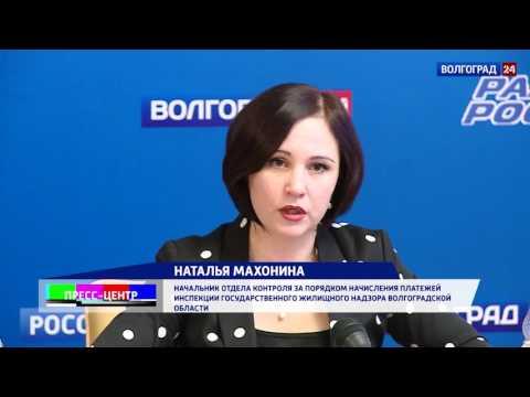 ЖКХ 2017. Выпуск от 16.01.2017