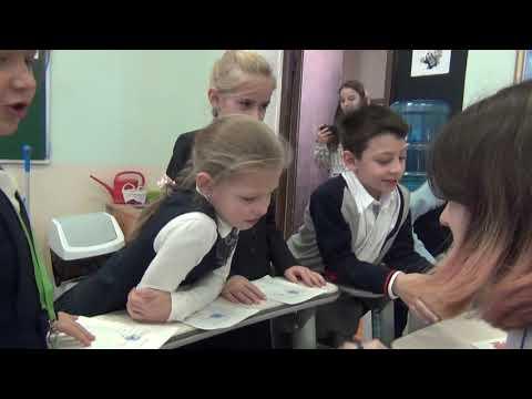 Фестиваль пофилологии вГБОУ «Школа №1529 имени А.С. Грибоедова»