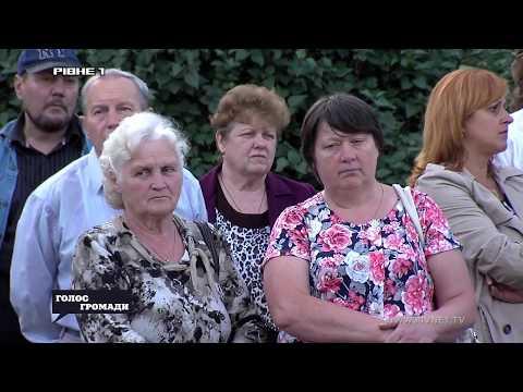 """Що робити громадам на Рівненщині, які """"ламають"""" перспективний план? [ВІДЕО]"""
