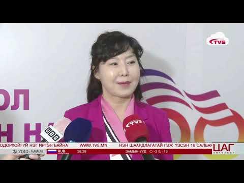 Монголын эмэгтэйчүүдийн нийгэмд эзлэх байр суурийг бэхжүүлэхэд МАН түүхэн үүрэг гүйцэтгэжээ