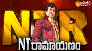 Video Ram Gopal Varma #RGV Exclusive Interview || Why  Lakshmi's NTR Stirs Controversy ? || Sakshi TV MP3, 3GP, MP4, WEBM, AVI, FLV Oktober 2017