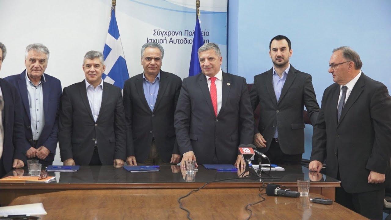 Υπογραφή Προγραμματικής Συμφωνίας μεταξύ του ΥΠΕΣ, της  ΕΝΠΕ και της ΚΕΔΕ