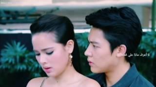 Nonton Tha   Drama Kleun Cheewit Mv    What Is Love               Arabic Sub  Film Subtitle Indonesia Streaming Movie Download