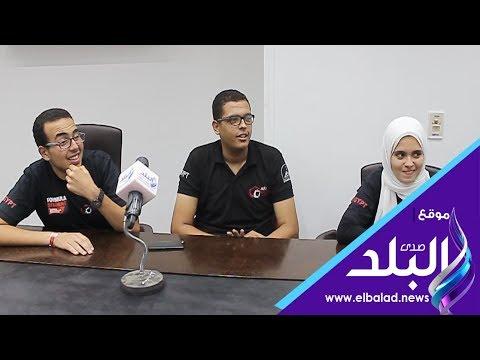 صدي البلد   إنجازات فريق هندسة عين شمس في المسابقات العالمية