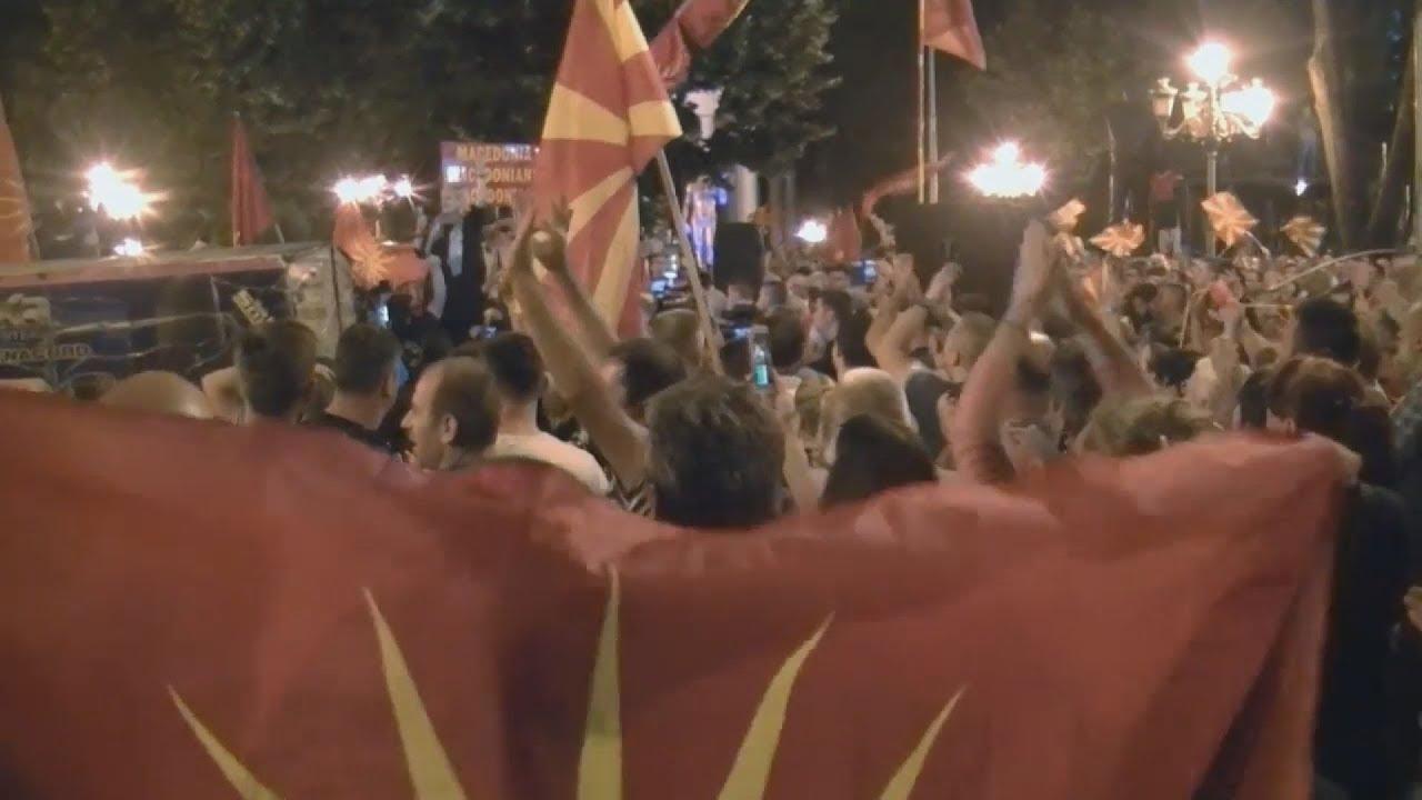 Διαδήλωση στα Σκόπια κατά της αλλαγής ονόματος