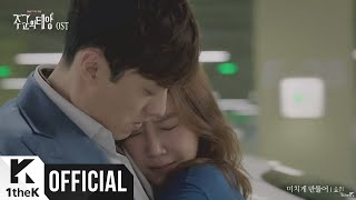Video [MV] Hyolin(효린) (Sistar) _ Crazy of you(미치게 만들어) (Master`s sun(주군의 태양) OST Part.3) MP3, 3GP, MP4, WEBM, AVI, FLV Juni 2019