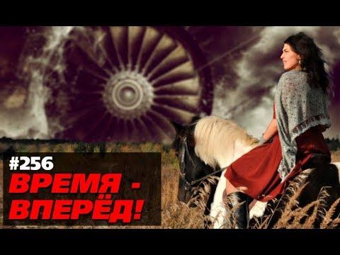 Немецкие турбины вКрыму. Россия быстро адаптируется (Время-вперёд! №256)