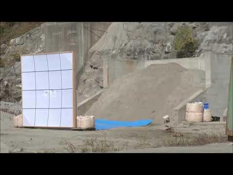 Hayabusa2 SCI tests