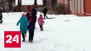 С семьей из Зеленограда, из которой изъяли детей, расторгнут договор об опеке
