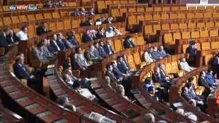 skynewsarabia : إجراءات أمنية مشددة بالمغرب
