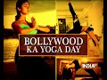 Watch actress Neetu Chandra performing different Yoga asanas on International Yoga Day - Video