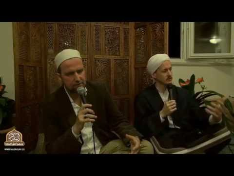 Die aufrichtige Absicht | The pure intention | Shaykh Yahya Rhodus